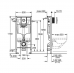 Комплект унитаз безободковый с инсталляцией 5 в 1 Grohe BauCeramic 39586000 микролифт, кнопка смыва