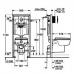 Набор Grohe Solido Madiso 4 в 1, с подвесным унитазом, микролифт, панель Skate Air 39191000